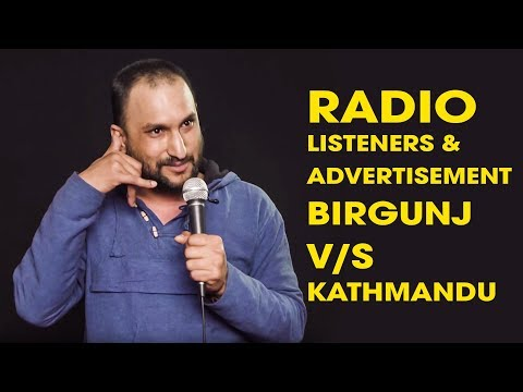 Radio listeners & Advertisement Birgunj V/S Kathmandu | Rosan Subedi