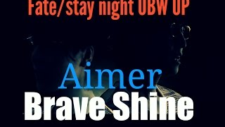 """今回は""""Fate/stay night UBW """"OPのBrave shineをアコースティックカバー..."""