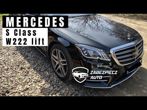 Mercedes S Class W222 lift skuteczne zabezpieczenie przed kradzieżą na walizkę