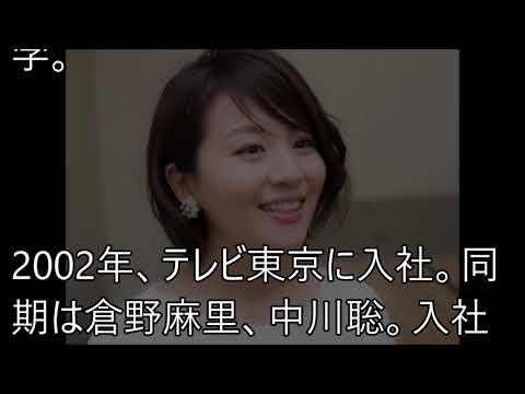 【離婚】大橋未歩アナが衝撃発言で...視聴者がwww