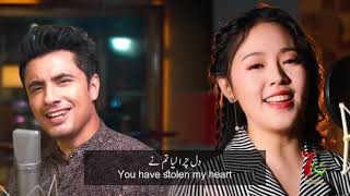 You Have Stolen My Heart  | Pakistan China Friendship Song | Ali Zafar & Xiang Minqi