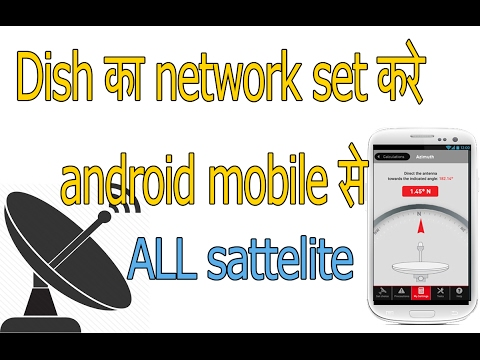 ALL Satellite  Find with your mobile    Hindi