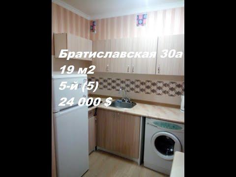 Продажа Квартиры Братиславская 30а Киев