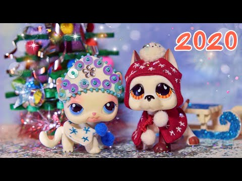 LPS Новый год 2020/ New Year LPS