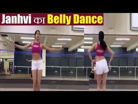 OMG Janhvi Kapoor&39;s Belly Dance  is all Over Internet Janhvi&39;s Belly Dance  Bollywood