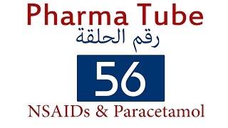 Pharma Tube - 56 - NSAIDs and Paracetamol [HD]