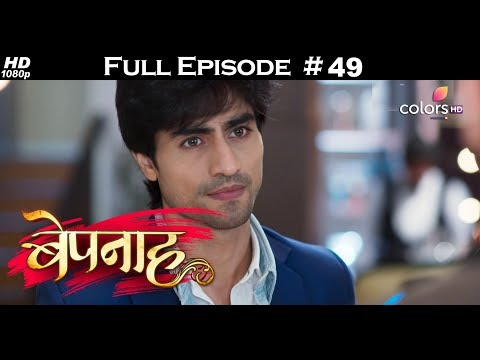 Bepannah – 24th May 2018 – बेपनाह – Full Episode
