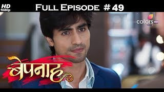 Bepannah - 24th May 2018 - बेपनाह - Full Episode