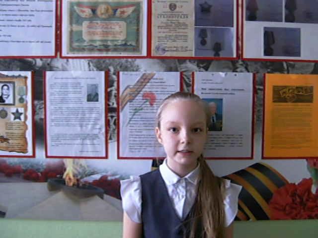 Изображение предпросмотра прочтения – АлинаПрозорова читает произведение «22 июня» Т.Е.Лавровой