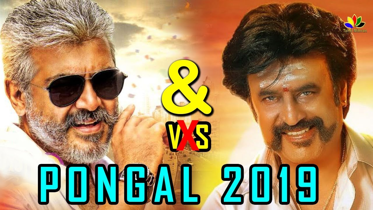 tamil movie 2019