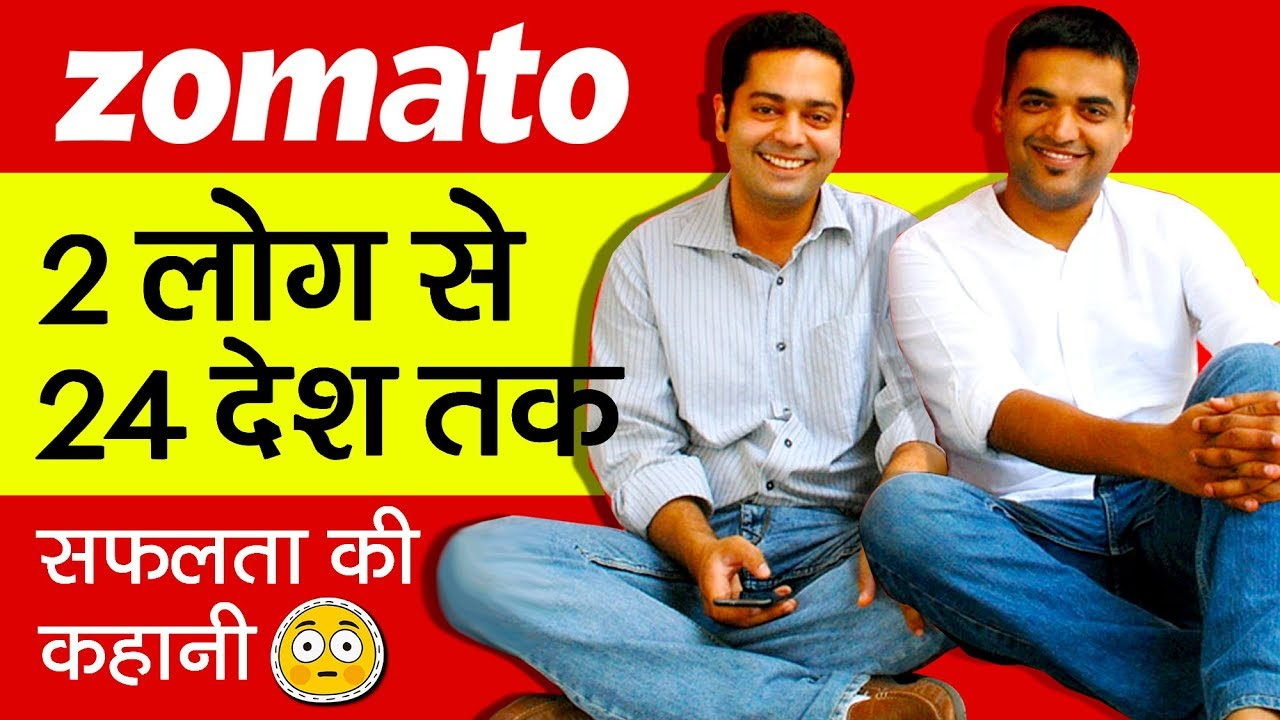 Zomato (जोमैटो) Success Story | Pankaj Chaddah & Deepinder Goyal | Order Food Online| Indian Sta