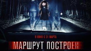 МАРШРУТ ПОСТРОЕН фильм про BMW X5 | СВЕТЛАНА УСТИНОВА