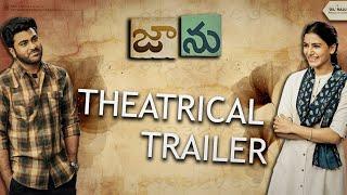 Jaanu Trailer - Sharwanand, Samantha | Premkumar | Dil Raju
