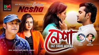 Nesha Kazi Shuvo And Mohona Nishad Mp3 Song Download