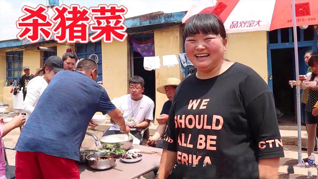 """【陕北霞姐】妹妹家卖猪,霞姐给三十多个人做大锅""""杀猪菜"""",满满一碗肉吃起猛香了!"""