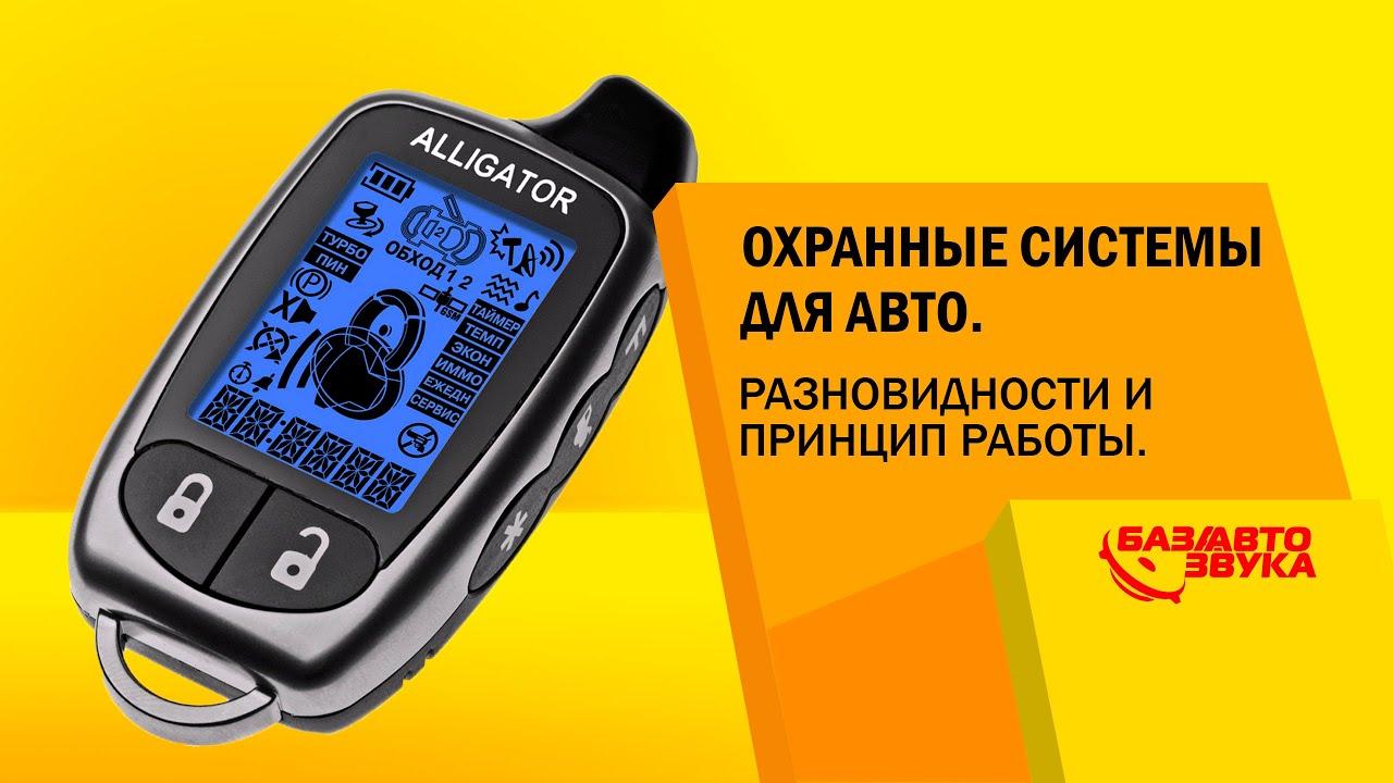 Security force (sf) cвинцово-кислотные аккумуляторы разработанные для резервного электропитания охранно-пожарных систем и приборостроения.