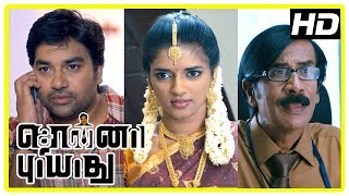 Latest Tamil Comedy Movie | Shiva's marriage with Vasundhara fixed | Sonna Puriyathu Movie Scenes
