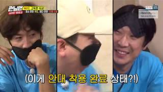 [HOT CLIPS] [RUNNINGMAN] [EP 464-1]   Word ASMR Game : Just Listen to the sound and guess!(ENG SUB)