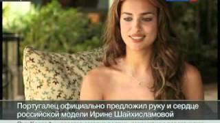 Роналду сделал предложение российской топ-модели