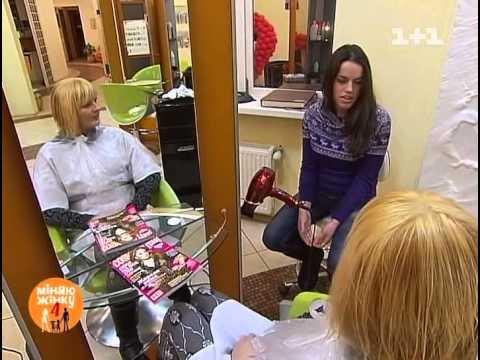 Міняю жінку 4 за 17.01.2012 (4 сезон 19 серія) | 1+1