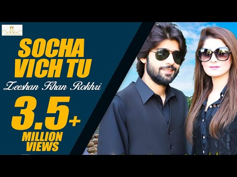 Socha Vich Tu Zeeshan Khan Rokhri Eid Album 2018 Official Video