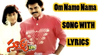 Om Namo Nama Full Song With Lyrics - Surya IPS songs - Venkatesh, Vijayashanthi