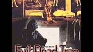 Video Evil Dead Trap 1988 Tomohiko Kira download MP3, 3GP, MP4, WEBM, AVI, FLV Januari 2018