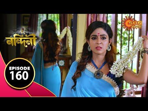 Nandini - Episode 160  | 2nd feb 2020 | Sun Bangla TV Serial | Bengali Serial