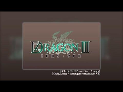 「セブンスドラゴンIII code:VFD」主題歌『ChRφNiClESeVeN feat. Annabel』(オープニングムービー ノンクレジットVer.)