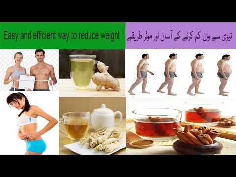 how to lose weight fast in a week at home | how to lose weight fast in Urdu | Health Tips