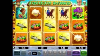 Как играть в игровой автомат Кавказская Пленница. Обучающее видео.