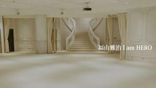 福山雅治さんが25周年記念ニューシングル「I am a HERO」を19日に発売...