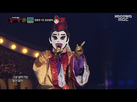 "Ailee - ""U&I"" Cover, Who is she?  [The King of Mask Singer Ep 142]"