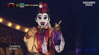 ailee ui cover who is she? the king of mask singer ep 142