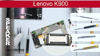 How to replace 🔧 📱 📢 Loud speaker (ear speaker) Lenovo K900, Tutorial(, 2015-04-04T16:00:18.000Z)