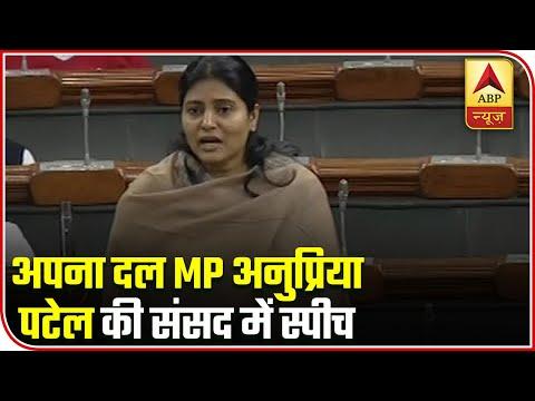 Hyderabad Case: Apna