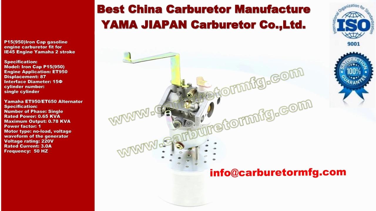 p15 950 iron cap gasoline engine carburetor fit for ie45 engine rh youtube com