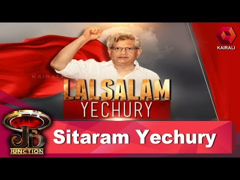 JB Junction : Interview with Sitaram Yechury | 28th April 2018 | Full Episode