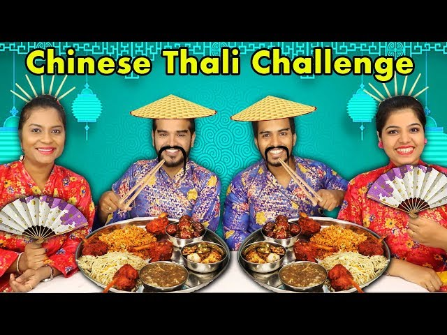 CHINESE THALI EATING CHALLENGE   CHINESE FOOD EATING COMPETITION