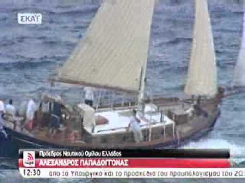 Spetses_Classic_Yacht_Race_2