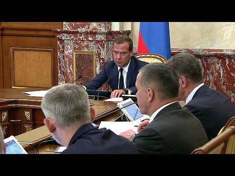 Дмитрий Медведев поручил