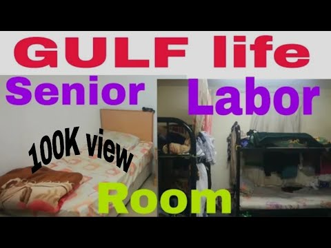 LABOR & SENIOR Room मे फर्क क्या होता है GULF मे☺️WHAT IS THE DIFFERENCE BETWEEN LABOR & SENIOR ROOM