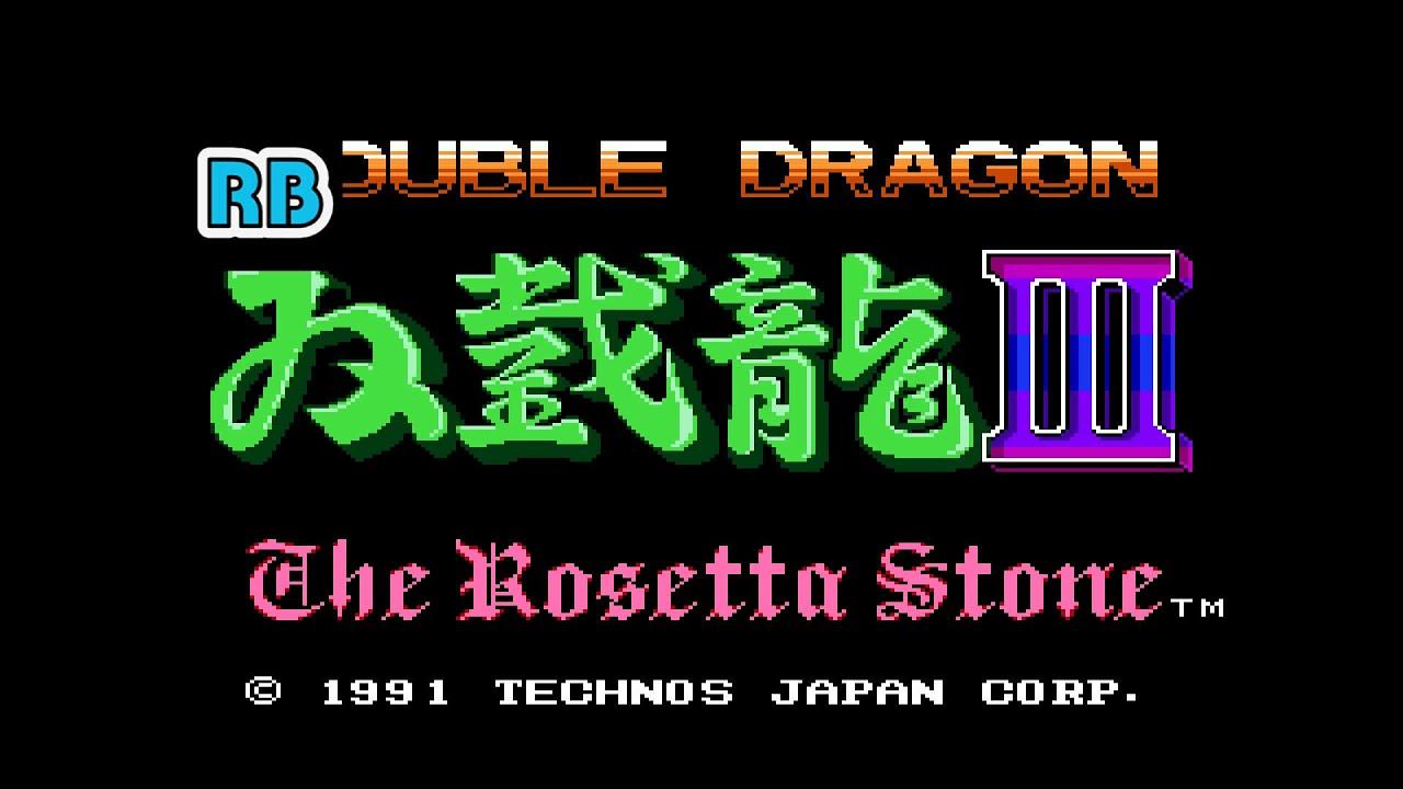 1991 [60fps] FC Double Dragon III: The Rosetta Stone DEMO
