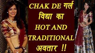 Sagarika – Zaheer Khan Engagement: Vidya Malvade SLAYS in Traditional wear; Watch video   FilmiBeat