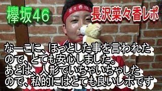 オススメ動画 【欅坂46】『不協和音』全国握手会in幕張~メンバー10人...