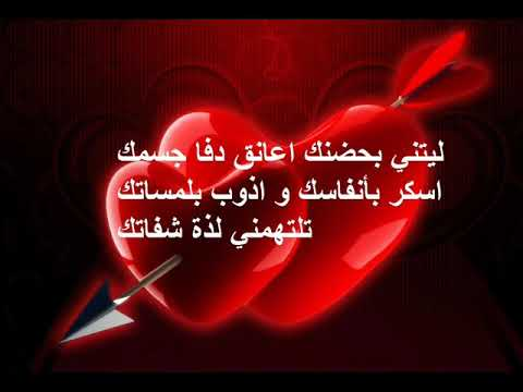 كلام في الحب والعشق والغرام