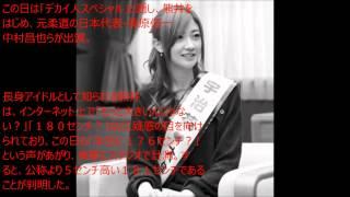 【期間限定特別オマケ情報】 http://goo.gl/D1Ix40 【関連動画】 ・鴨居...
