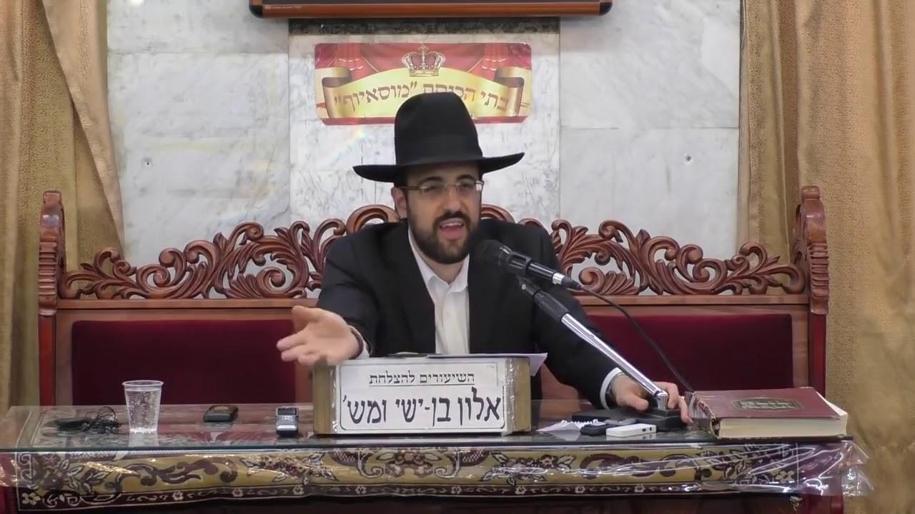 הרב מאיר אליהו - הרצאה ברמה גבוהה פרשת קורח סגנון מיוחד מומלץ בחום למי שלא מכיר את הרב