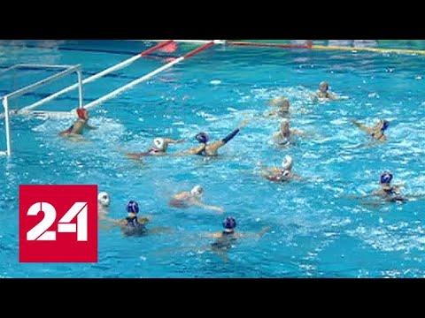 Водное поло. Женская сборная России разгромила команду Словакии - Россия 24