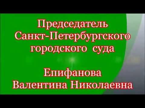 мракобесы  петербургского  городского  суда